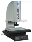 VMS-4030H苏州万濠全自动影像仪VMS-4030H