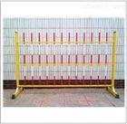 玻璃钢绝缘围栏 (Z型)