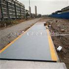 湖北省120吨地上衡/钢筋厂电子地磅150t