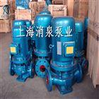 立式管道增壓泵,管道循環增壓泵ISG IRG300-315A熱水循環泵