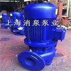 ISG IRG IHG YG管道泵 循环增压泵IRG300-315 热水泵 离心泵