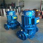 IRG25-160立式 耐高温热源保温循环恒压 热水增压 管道离心泵