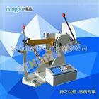 HP-CC48B濟南恒品供應HP-CC48B型 紙板戳穿強度測定儀