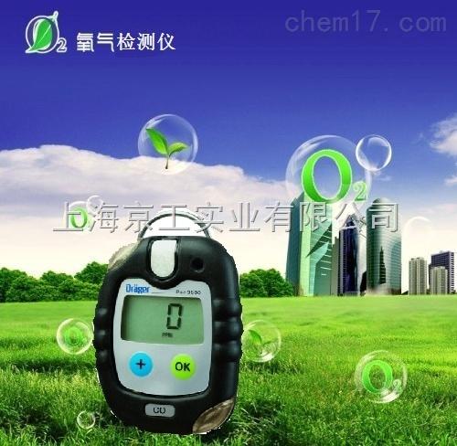PAC3500氧气含量检测仪