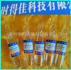 GBW(E)081701水中甲醛溶液标准物质,甲醛吸收储备液,甲醛标液,甲醛标准溶液100mg/L