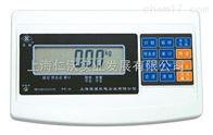 上海英展一级代理商英展3150W电子仪表,工厂计重电子秤,质保一年