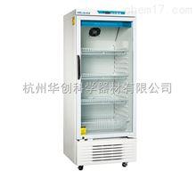 YC-300L医用冷藏箱YC-300L