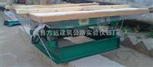HZJ-0.8高品质混凝土振动台、砼振动台生产销售低价批发