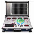 YUY-XSP01太阳能教学实验箱|教学实验箱