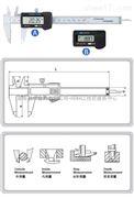 专业售后维修工业测量量具数显卡尺