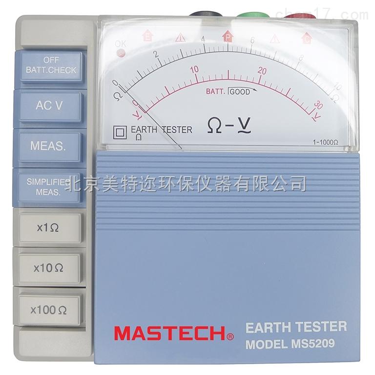 华仪MS5209接地电阻测试仪厂家