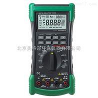 华仪MS5208绝缘万用表 数字多用表价格