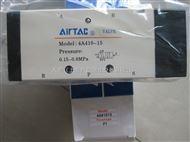 中国台湾AIRTAC电磁阀4A410-15