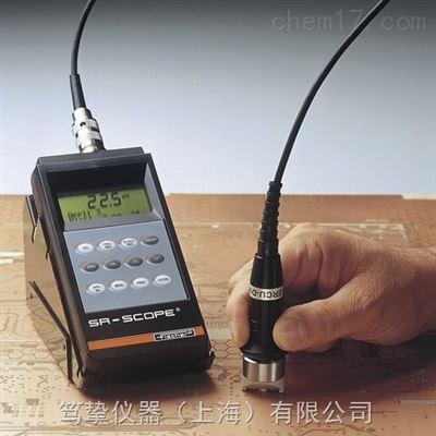 电路板镀层厚度检测SR-SCOPE RMP30-S