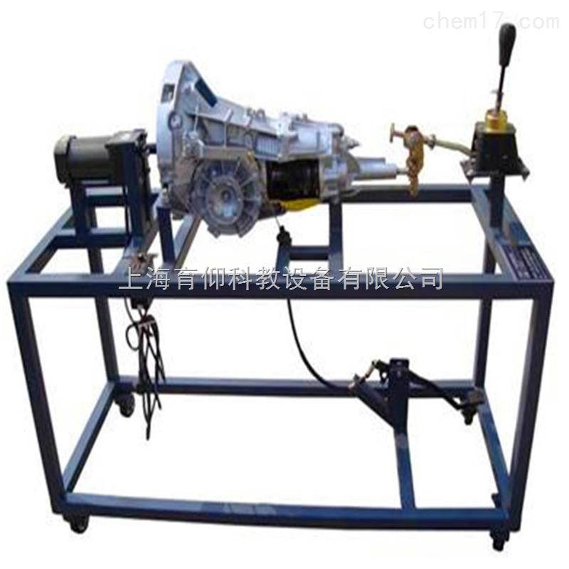 yuy-qc316汽车手动变速器解剖运行实训台|汽车变速器实训台