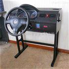 YUY-DG57智能灯光考试训练仪|汽车驾驶模拟器