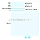 YUY-RJ11市场营销沙盘模拟教学软件|教学软件