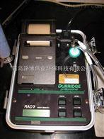 原产美国 *多功能测氡仪RAD7氡检测仪