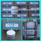 苯甲酸标准品GBW(E)130035苯甲酸标准物质量热仪测热值苯甲酸片电厂用