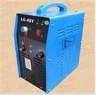 LG-40Y 空气等离子切割机