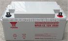NP65-12汤浅蓄电池价格