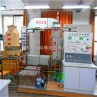 YUY-JD10中央空调实验室设备|中央空调实训设备