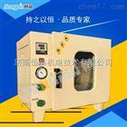 HP-DZF01真空干燥箱 电热鼓风干燥箱 数显干燥箱厂家直销