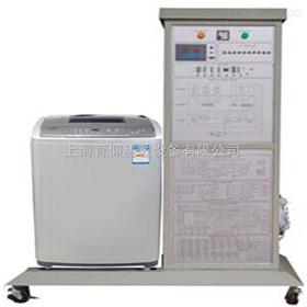 YUY-JD64波輪式洗衣機維修技能實訓考核裝置