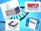 小鼠促血管生成素2 elisa试剂盒,促血管生成素2检测