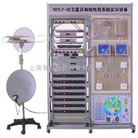 卫星及有线电视系统实训装置