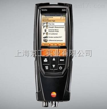 烟气分析仪Testo 320
