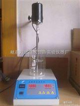 沧州方圆沥青石粉含量测定仪厂家、价格、品牌