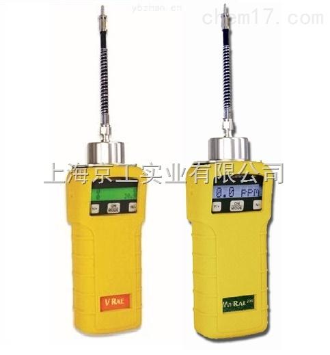 VRAE泵吸式五合一气体检测仪PGM-7800/7840