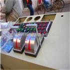 YUY-CB08船舶航行信号灯系统实训装置|船舶实训设备