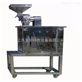 YUY-ZY401药材粉碎实验装置