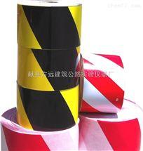 JSD-3沧州方圆彩钢图红白、黄白警示带、压瓦、大量批发现货