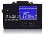 CCZ1000郑州,河南,山西直读式粉尘浓度测量仪*