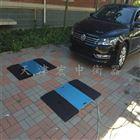广东省40吨两块板便携式称重仪