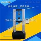 HP-NLJ20胶粘剂拉伸剪切试验机