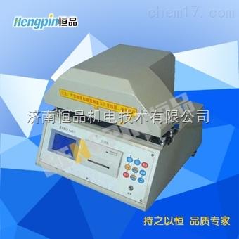 HP-ZRD1000纸张柔软度测定仪 纸张柔软度仪
