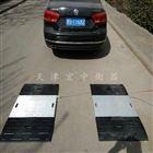 重庆180吨轴重型汽车衡,便携式检测仪