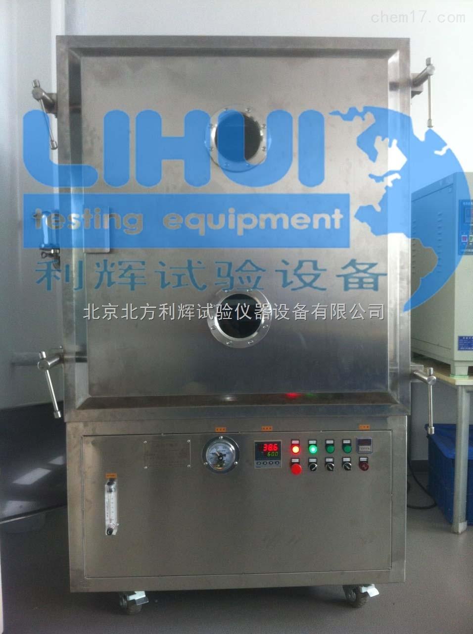 DZF-1000北京大型真空干燥箱/大型真空干燥箱定制