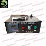 90-3型定时恒温磁力搅拌器