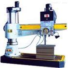 YUY-Z3040摇臂钻床实训设备|普通机床实训设备