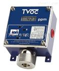 英国ION TVOC 是固定式PID有机气体监测仪