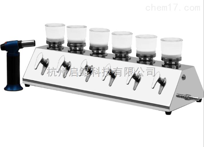 杭州启鲲科技有限公司