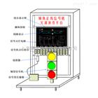 YUY-GJ26城轨正线信号机设备实训演练平台
