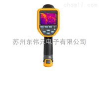 Fluke TiS65 紅外熱像儀