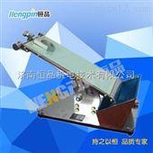 HP-CZY-G保护膜生产行业胶带初粘性测试仪