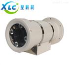 防爆红外一体化摄像机TX-E608T-100厂家直销